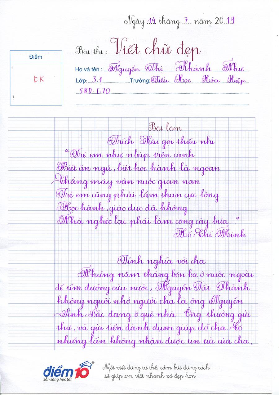 Nguyễn Thị Khánh Như