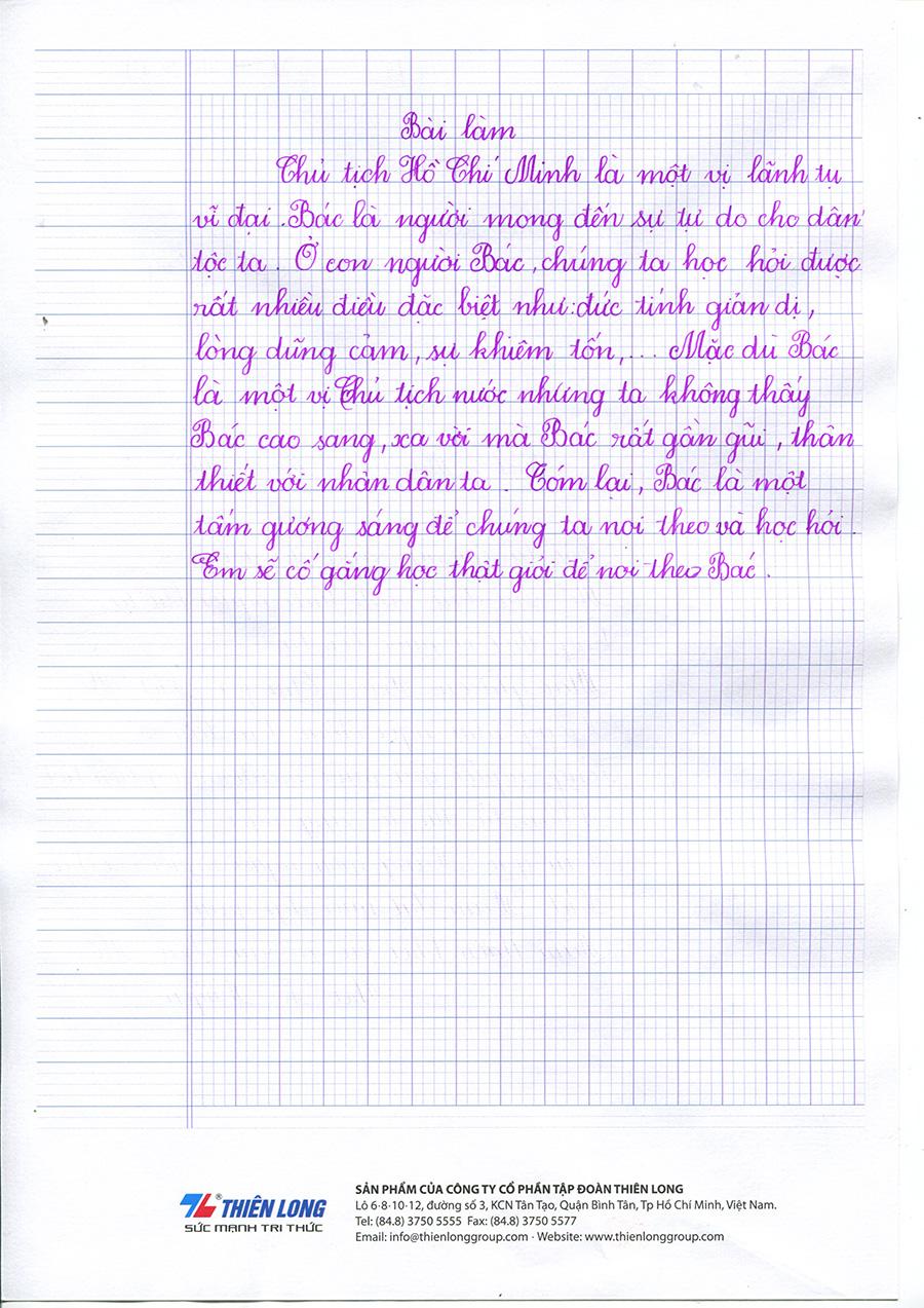 Lưu Hoàng Thảo Vy